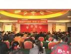 湖南省茶业协会独家授权制作——《魅力湘茶》