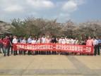 热烈祝贺湖南省上海商会企业交流活动系列之——武汉企业交流暨赏花活动圆满举行